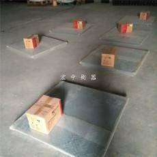 邯鄲1x1米電子秤稱重平臺秤
