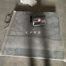 蚌埠1.2x1.5m物流貨物稱重電子地磅