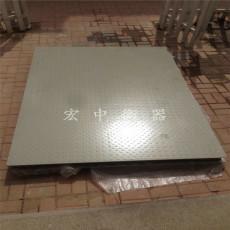 吉林1.2x1.2m耀華電子地磅精準稱重
