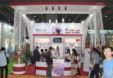 2018第十九届亚洲上海国际食品饮料展览