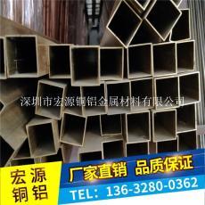 装饰H62黄铜方管 T2紫铜方管 C1100 20-40 5