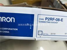 全新欧姆龙代理商P2RF-08-E中间继电器底座