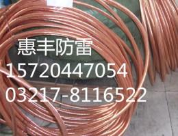 广东中山供应铜包钢绞线 型号齐全 质优价廉