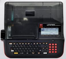 長春市LM-550A線號機/又名MAX打碼機 套管機