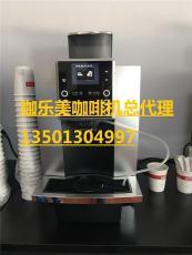 商用全自动咖啡机可连接水龙头的咖啡机