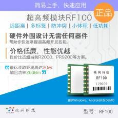 如何提高非接觸式高頻IC卡13.56MHz或低頻IC