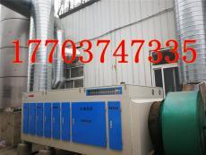 鑄造廠澆注打芯翻砂粘接劑廢氣治理設備價格