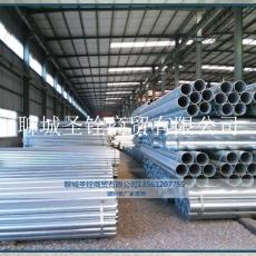 華岐廠家直銷 消防排水 Q195鍍鋅焊管