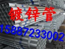 云南昆明钢管焊管厂家