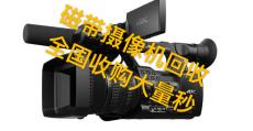 巴南单反相机回收数码相机回收微单收购长焦