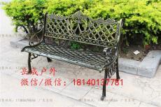 歐式公園椅廣場庭院休閑長椅鑄鐵椅小區休閑