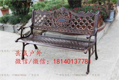 欧式公园椅广场庭院休闲长椅铸铁椅小区休闲