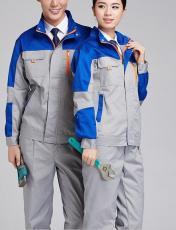 定做白云区夹克工作服定制工程服外套