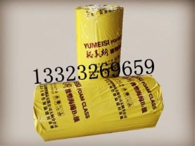 价格最低的B1级橡塑保温棉品牌厂家价格