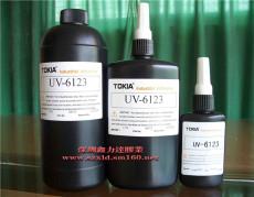 紫外線UV膠