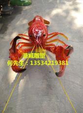广州酒店创意中式装饰仿真大龙虾雕塑价格