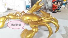 广东定制玻璃钢广告招牌螃蟹雕塑