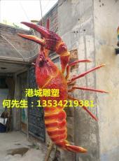 三亚海鲜店大门口迎宾玻璃钢龙虾雕塑