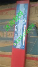 大西洋CHH717耐热钢焊条济南厂家价格