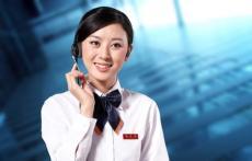 北京小鸭燃气灶售后服务维修电话-小鸭售后
