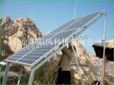 太阳能监控哪家好北京华阳风太阳能监控系统
