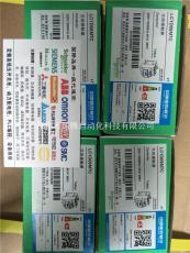 原裝LC1D09M7C交流接觸器施耐德江門代理商
