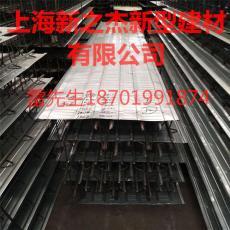 秦皇岛YXB65-220-660压型钢板最新报价