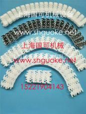 品牌63mm宽钢顶链/知名63柔性钢顶链/钢顶链