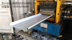 贵州铝镁锰板25-430