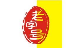 新疆企业能办的荣誉证书有哪些