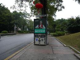 广州线下灯箱媒体-广州线下发布公司-广州户