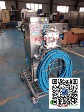 食品工厂设备清洗移动泡沫机