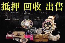上饒手表回收上饒名表回收店地址卡地亞腕表