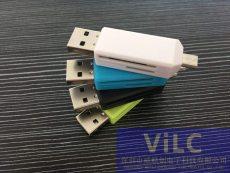 带TF-SD卡座OTG公头-USB2.0AM加MICRO两用