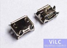 安卓手机尾插-充电MICRO-5P插件式USB母座