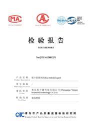 重庆大理石专业防滑耶卡防滑产品批发