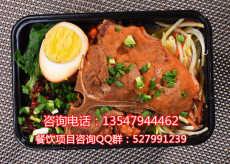 中式快餐培訓-要開快餐店看過來