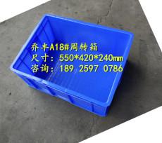 周口塑料托盘厂家/周口塑料物流箱厂家