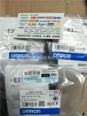 日本欧姆龙E3T-FT12光电开关代理商