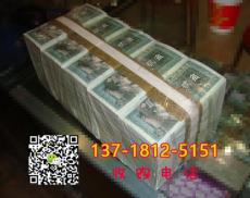 高價誠收回收四版幣80年紙幣可免費鑒定估價
