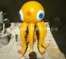 小区园林海洋生物展览道具玻璃钢章鱼雕塑