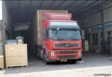 中国越南货运专线河内快递包税快递空运公司