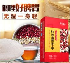 红豆薏米水 速溶剂型固体饮料OEM贴牌加工