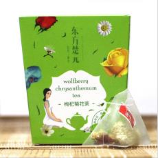 润泽神农 专业加工枸杞菊花茶 组合茶花草茶