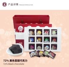 選對伙伴 青島妙品巧克力代加工值得擁有