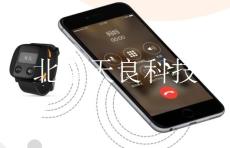 北京天良能通话定位的老人腕表养老院专用