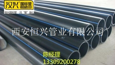 西安pe管材管件规格表 西安ppr给水管价格多少钱 双壁波纹管厂家