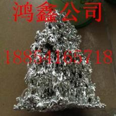 河北银粉回收多少钱一公斤