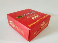甘肃盒抽纸定做 天水盒抽纸加工 武威盒抽纸