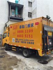 深圳喜臨門搬家公司搬運公司注意事項